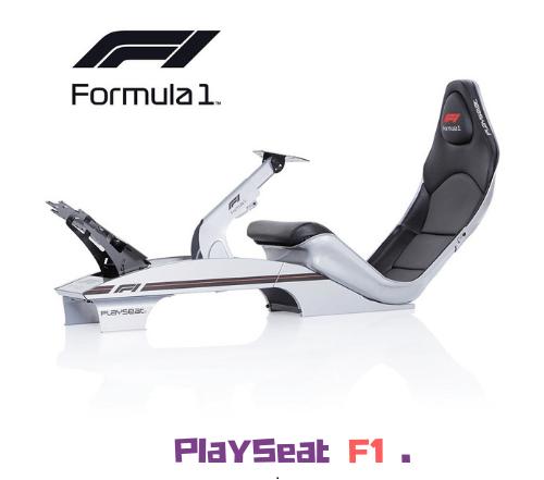 Asiento Playseat® F1 con [ Licencia Oficial ] 1